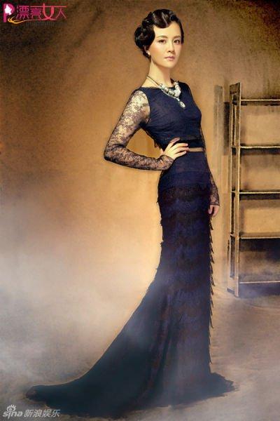 刘孜身穿蕾丝透视感紧身长裙