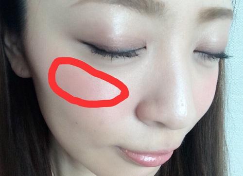 日剧《今天不上班》 中绫濑遥3个简单化妆技巧